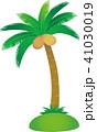 椰子の木3 41030019