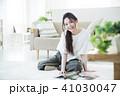 女性 読書 若い女性 かわいい ライフスタイル 41030047