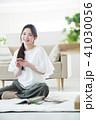 女性 携帯電話 電話の写真 41030056