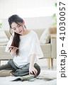 女性 携帯電話 電話の写真 41030057