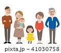 スマートA家族3世代6人 41030758