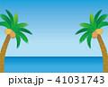 ヤシの木と海 41031743