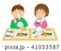 おいしい給食 41033587