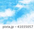 空2 41035057