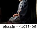 Rakugo 41035406