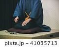Rakugo 41035713