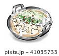 もつ鍋 モツ 鍋物のイラスト 41035733