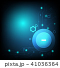 テクノロジー ベクトル 青のイラスト 41036364
