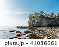 能登金剛 岩場 海岸の写真 41036661