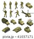 Army Isometric Icon Set 41037171