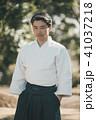 Aikido 41037218