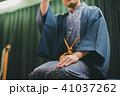 Rakugo 41037262