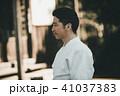 Aikido 41037383