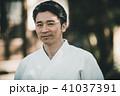 Aikido 41037391