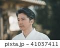 Aikido 41037411