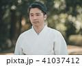 Aikido 41037412