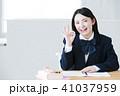 高校生 女性 女の子 勉強 受験 教育 学習 41037959