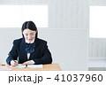 高校生 勉強 女子高生の写真 41037960