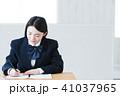 高校生 勉強 女子高生の写真 41037965