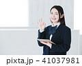 高校生 女性 女の子 勉強 受験 教育 学習 41037981
