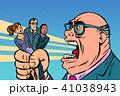 Boss yells at subordinates 41038943