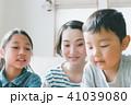 家族 子供 男の子の写真 41039080
