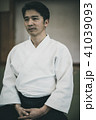 Aikido 41039093