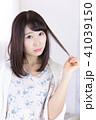 女性 女の子 ヘアスタイルの写真 41039150