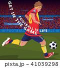 サッカー フットボール 蹴球のイラスト 41039298