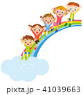 虹 子供達 子供のイラスト 41039663