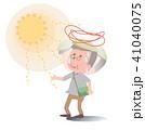 おじいさん 男性 シニアのイラスト 41040075