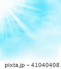 空 背景 ベクターのイラスト 41040408