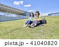 学生 大学生 女性の写真 41040820