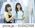 学校 学生 大学生の写真 41042566