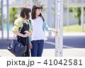 大学 女子大生 キャンパス バス 通学 41042581