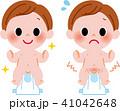 赤ちゃん 41042648