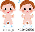 赤ちゃん 41042650