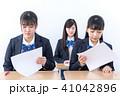 試験 テスト 勉強の写真 41042896