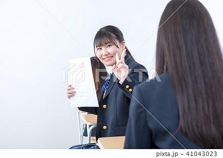 高校生 試験 41043023
