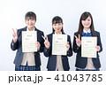 女子高生 表彰状 高校生の写真 41043785