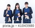 卒業 41043980