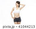 ダイエット フィットネス 人物の写真 41044213
