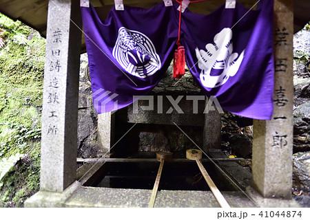 伏見稲荷大社 稲荷山 御劔社 焼刃の水の井戸 41044874
