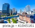 東京 ビル 高層ビルの写真 41045161