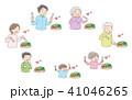 家族 大家族 食べるのイラスト 41046265