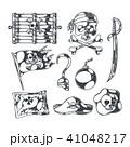 宝 宝物 財宝のイラスト 41048217