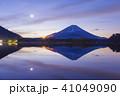 富士山 夜明け 精進湖の写真 41049090
