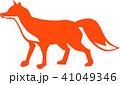 きつね キツネ 狐のイラスト 41049346