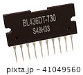 Integrated circuit or micro chip and new technologies on isolated. 41049560