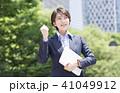 ビジネスウーマン ガッツポーズ 女性の写真 41049912